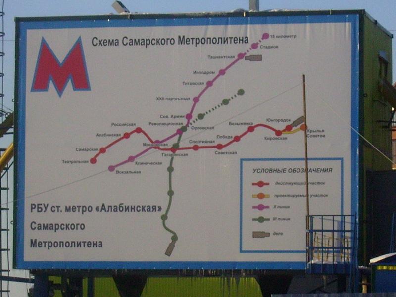 Схема линий метро рядом со